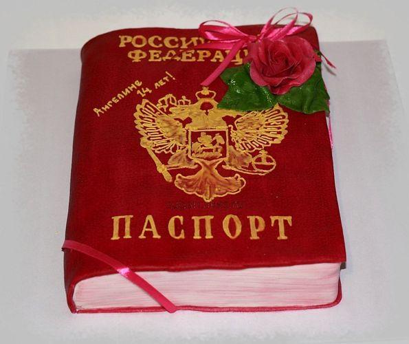 Открытки в виде паспорта